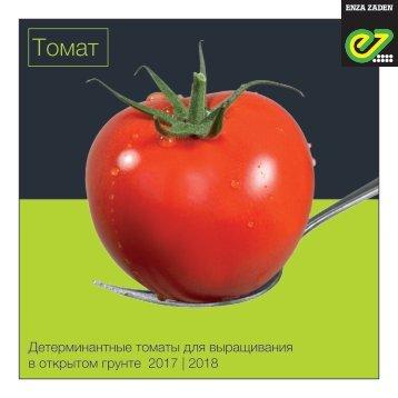 Determinate Tomato Russia 2017 | 2018