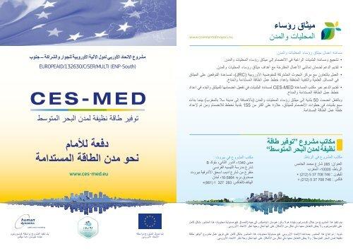 2017-2018 Lefleat A4 Ces-Med_Arab_FINAL