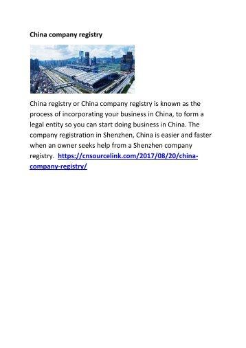 China company registry
