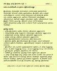 Thamizh Elakkiya Vali - Writers Guide - Page 4