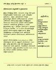 Thamizh Elakkiya Vali - Writers Guide - Page 6
