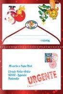 Catálogo SUPER JUGUETE Feliz Navidad 2017 - Page 4