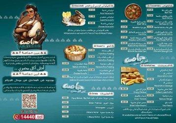 Hamasa-menu