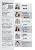 Журнал «Электротехнический рынок» №4 (76) Июль-Август 2017 - Page 4