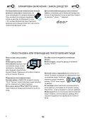 KitchenAid JT 369 SL - JT 369 SL RU (858736915890) Istruzioni per l'Uso - Page 6