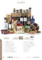 Catalogo Kalimnos Sabores Gourmet 2017 - Page 4