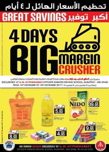 Big Margin crusher _Mussafah Edition
