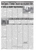 "Вестник ""Струма"", брой 263, 11-12 ноември 2017 г., събота - неделя - Page 7"