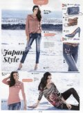 Каталог Wenz осень-зима 2017/2018. Заказ одежды на www.catalogi.ru или по тел. +74955404949 - Page 7