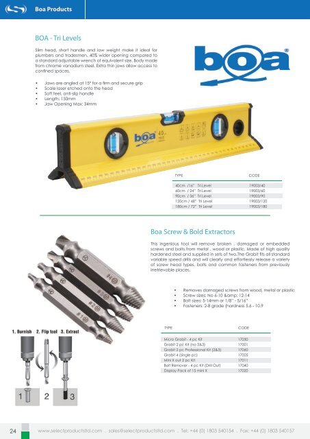Select Products Catalogue