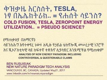 ቅዝቃዜ እርስሰት, Tesla, ነፃ በኤሌክትሪክ.. = የሐሰት ሳይንስ? / Cold fusion, Tesla, Zeropoint Energy Utilization..  = Pseudoscience?