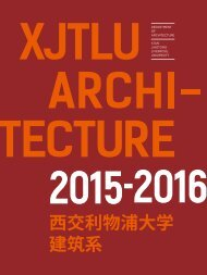 YEARBOOK 2015 - 2016 | XJTLU DEPARTMENT OF ARCHITECTURE