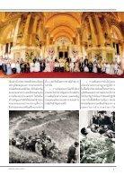 ต.ค.60 - Page 7