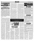 NOVEMBER 19, 2017 BULGAR: BOSES NG PINOY, MATA NG BAYAN - Page 4
