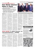 19112017 : ANAMBRA POLL: Voters trade vote for cash - Page 5