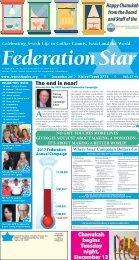 Federation Star - December 2017