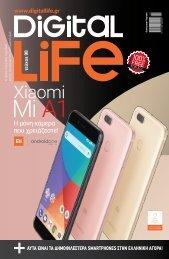 Digital Life - Τεύχος 98