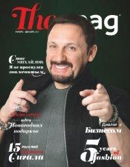 #6 The Mag Magazine