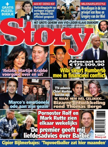 Story 47 2017
