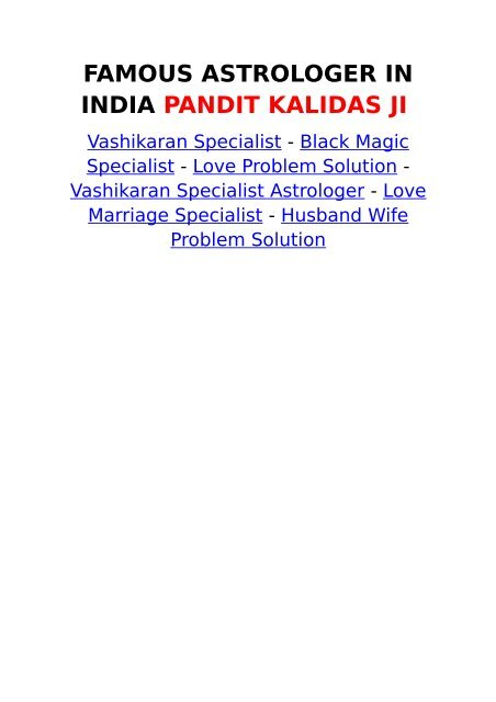 FAMOUS ASTROLOGER IN INDIA PANDIT KALIDAS JI