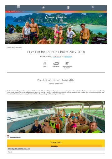 Price List for Tours in Phuket 2017