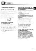 Sony VPCF13B4E - VPCF13B4E Guide de dépannage Bulgare - Page 3