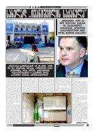 qronika+231 - Page 3