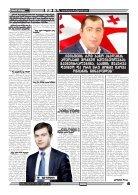 qronika+215 - Page 5