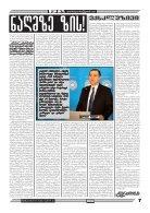 qronika+215 - Page 7