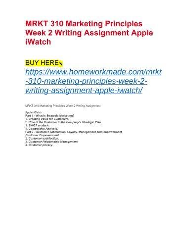 essay on job skills discussion