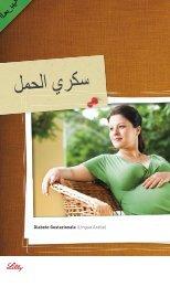 diabete_gestazionale_arabo