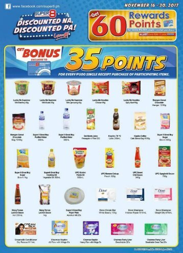 SUPER 8 CATALOG ends December 15, 2017
