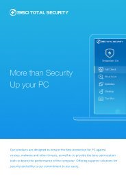 360-total-security-presskit-372d9bb7