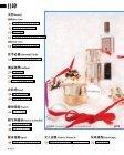 《美顏芳Beauty SQ•Mag》第二期 - Page 4