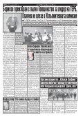 """Вестник """"Струма"""", брой 276, 27 ноември 2017 г., понеделник - Page 7"""