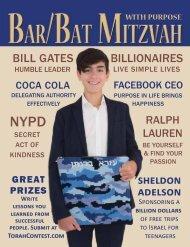 Bat Mitzvah Magazine 2018