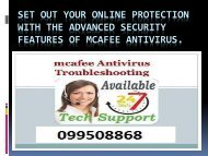 Set Out Your Online Protection with the Advanced Security Features of McAfee Antivirus(1)