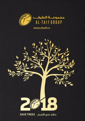 2018 Taif Group Calender