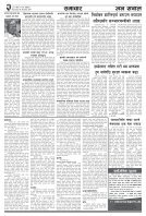 merged (1) - Page 2