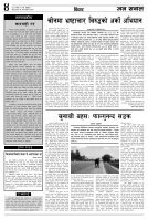 merged (1) - Page 4