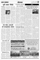 merged (1) - Page 5