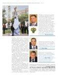 Саммит по транспортной безопасности. Рекомендации - 2017 - Page 5