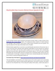 Global Machinable Glass Ceramic Market Research Report 2017