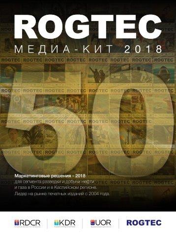 ROGTEC Media Guide 2018 RUS