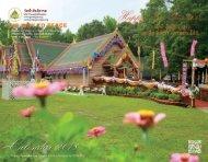 Wat Pasantidhamma Calendar 2018