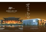 Fo Guang Shan New Zealand 10th Anniversary Report