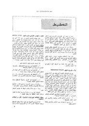 2 التخطيط.pdf