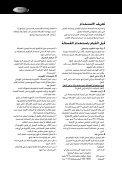 KitchenAid MAXY 13 - MAXY 13 AR (857007686200) Istruzioni per l'Uso - Page 2