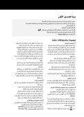 KitchenAid MAXY 13 - MAXY 13 AR (857007686200) Istruzioni per l'Uso - Page 3