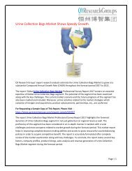 Global Urine Collection Bags Market Research Report 2017